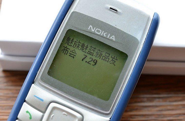 Meizu-M2–Nokia-1110