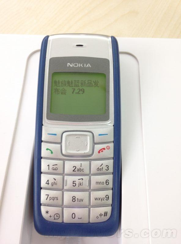 meizu-m2-nokia-1110