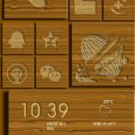 launcher_8_5_1