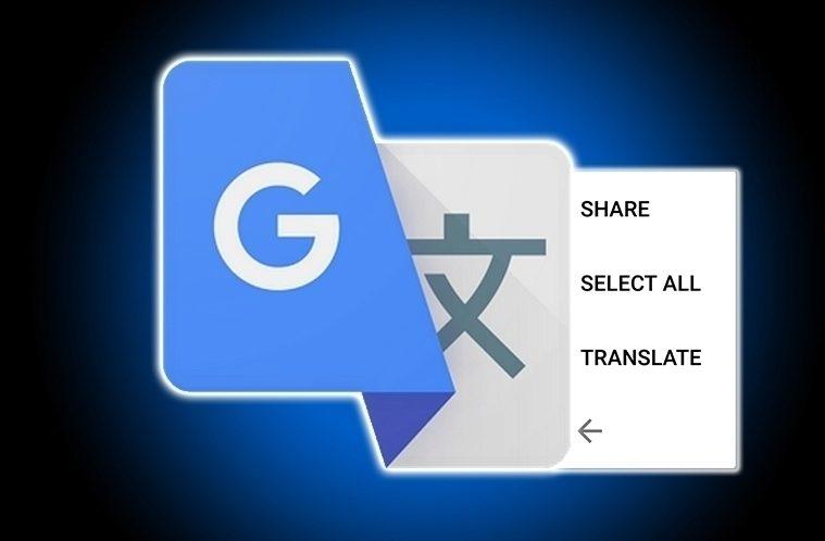 Překladač Google - logo