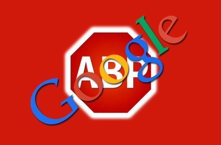 adblock_ico