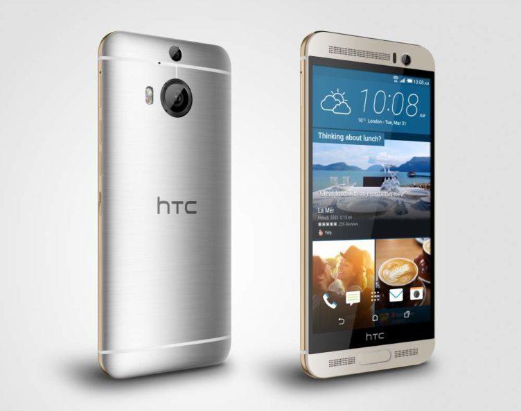 htc-one-m9plus-8