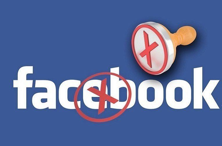 Facebook – Odstranění náhled