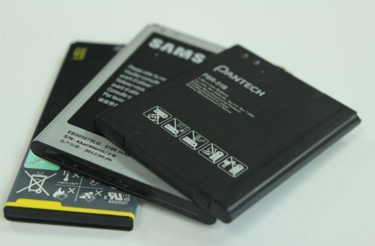technologií baterií
