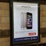 Samsung Galaxy Note 4 – ukázkové fotografie (7)