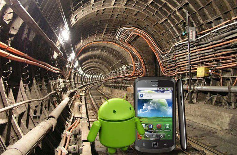 tunely_prazskeho_metra_ico