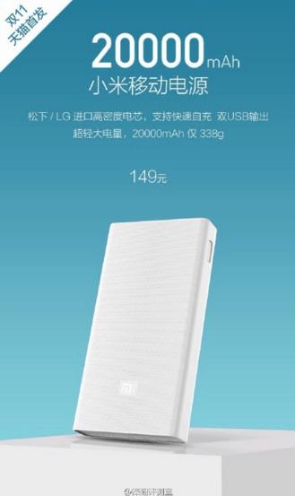 xiaomi powerbank 20 000