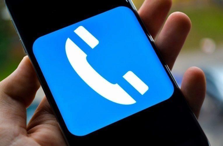 Essential Calls Lite-1