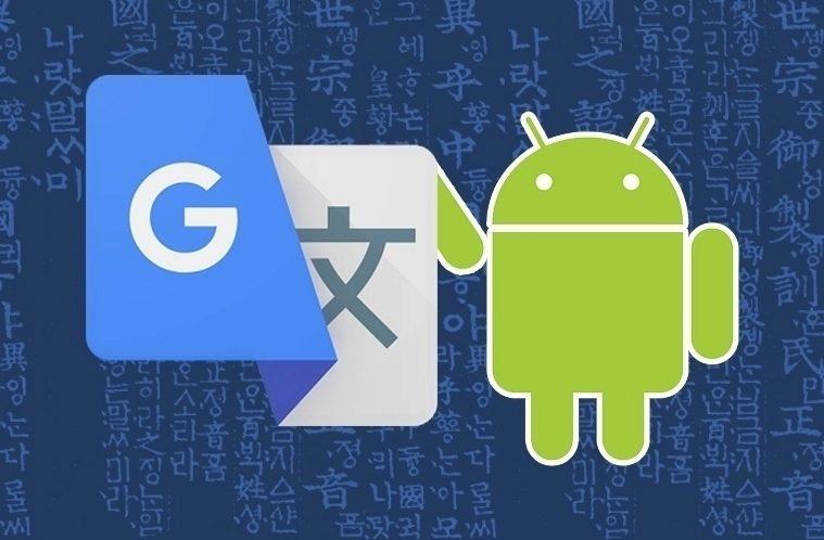 Google Překladač – náhleďák