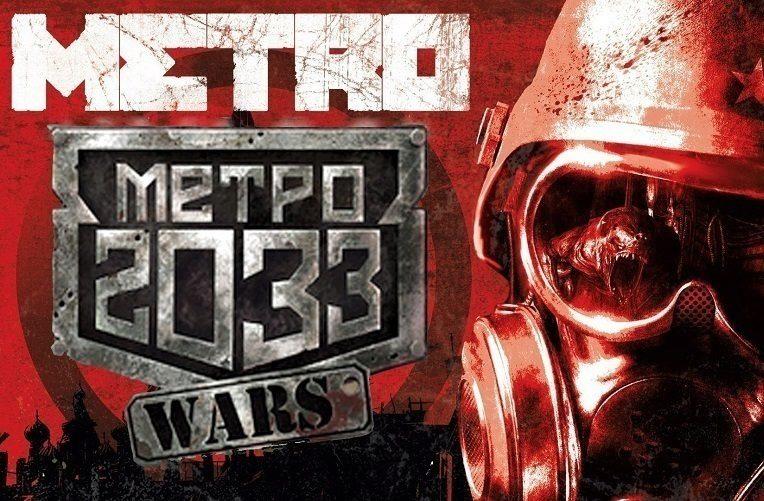metro 2033 titul