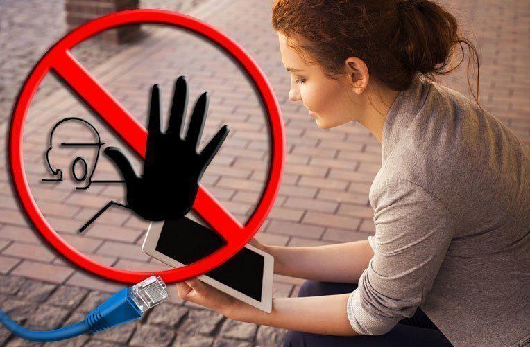 zakazat_aplikaci_pristup_k_internetu_ico