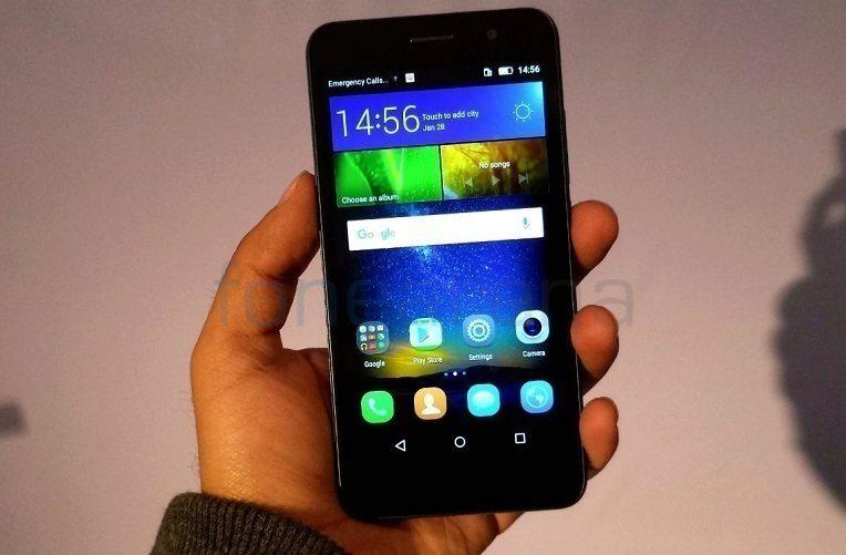Huawei-Honor-Holly-2-Plus_fonearena-03