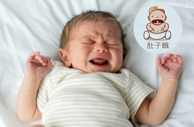 aplikace android infant cries