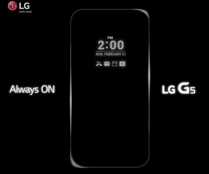LG-G5-official-teaser-image-plus-alleged-real-photos