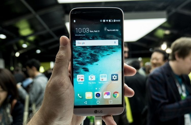 LG G5 titul