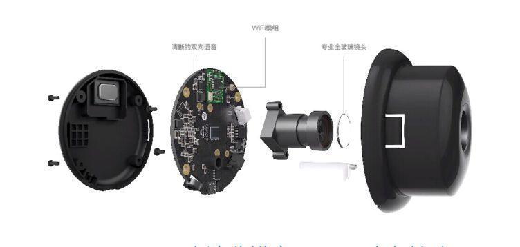 Xiaomi Ants Smart Camera -  (19)