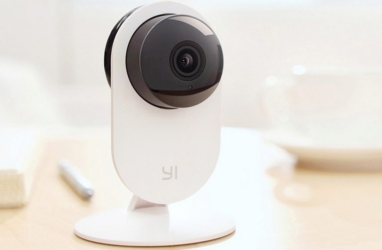 Xiaomi Ants Smart Camera – nahled