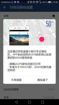 Xiaomi-Yi-Dashboard-Camera-Aplikace-ADAS