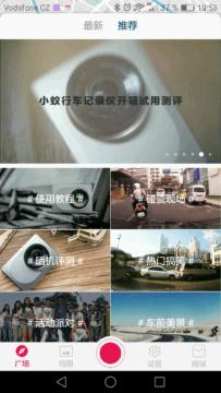 Xiaomi-Yi-Dashboard-Camera-Aplikace-uvítací obrazovka