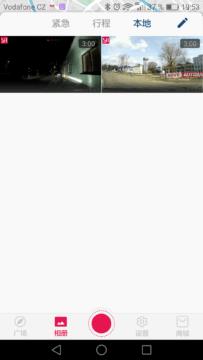 Xiaomi-Yi-Dashboard-Camera-Aplikace-videa