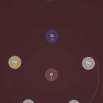 Atomas (17)