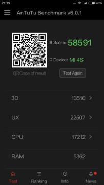 Xiaomi Mi4S – Antutu1