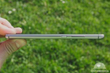 Huawei P9 profil