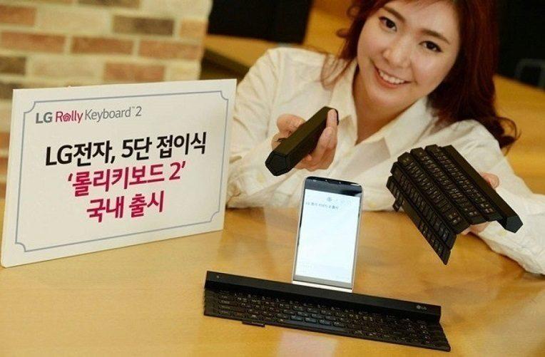 LG-Rolly-Keyboard-2-1200×773
