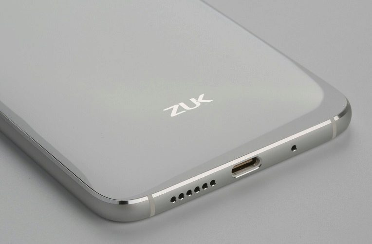 Lenovo-backed-ZUK-Z1-international-version