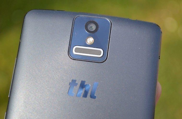 THL 2015 –  náhledový obrázek