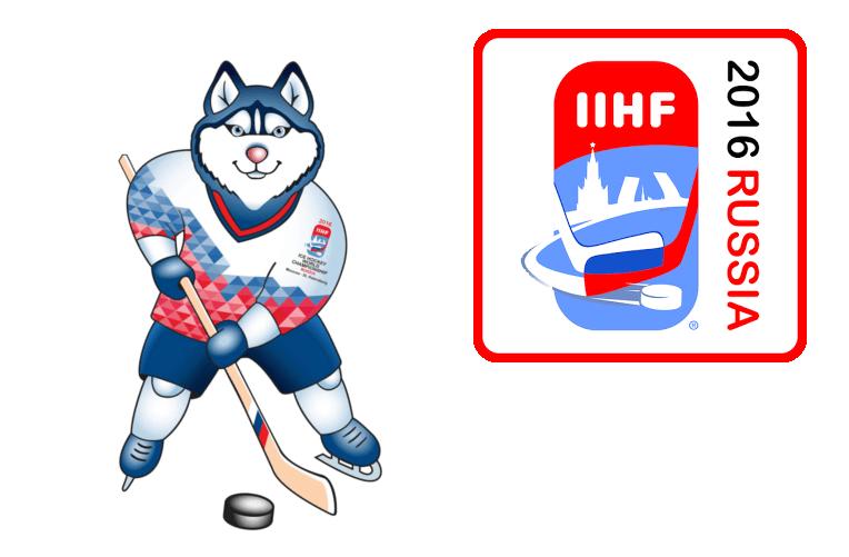 2016 IIHF
