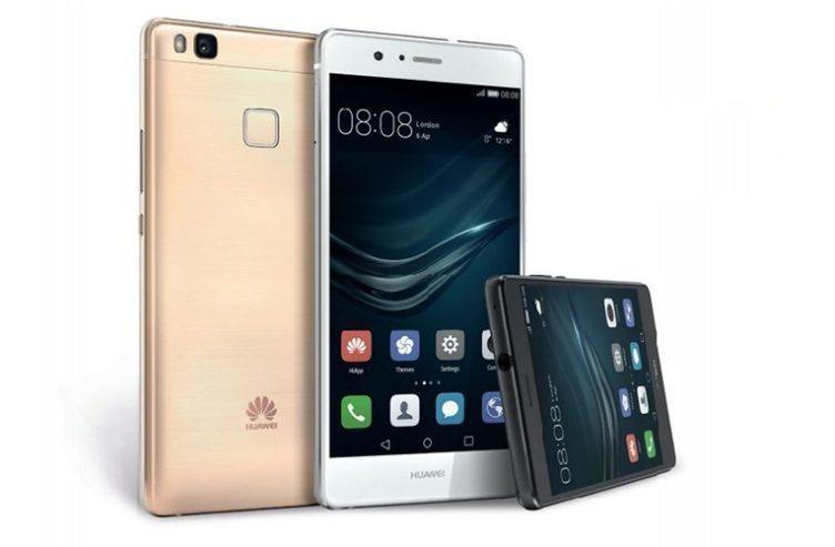 Huawei p9 lite na esk m trhu vybaven smartphone a for Photo ecran huawei p9 lite
