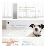 Xiaomi Mi Air Purifier  aplikace (1)