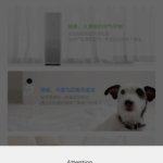 Xiaomi Mi Air Purifier  aplikace (2)
