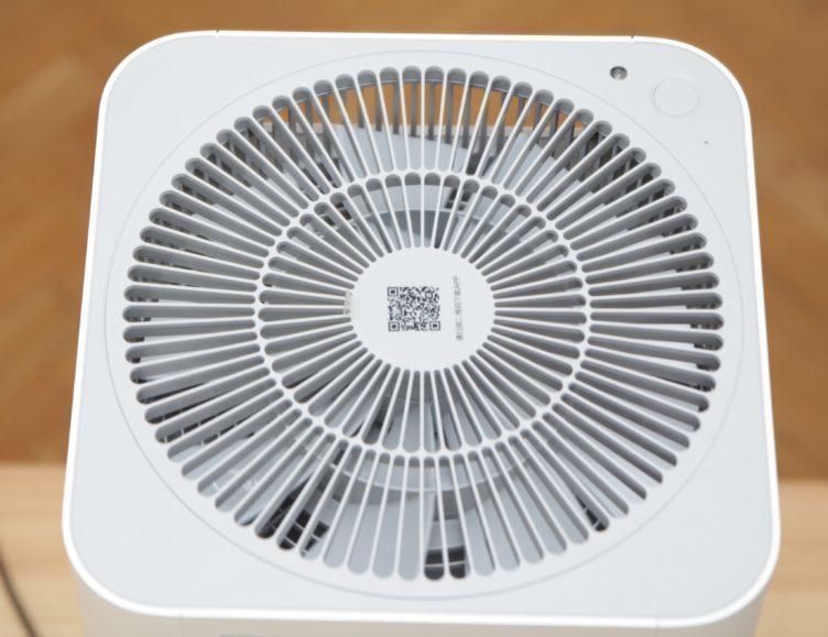 Xiaomi Mi Air Purifier - ventilátor