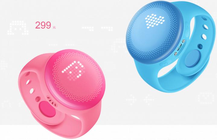 Xiaomi - dětské hodinky
