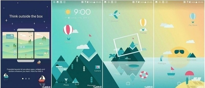 HTC Home Launcher