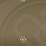 Prestigio MultiPad Consul 7008 4G –  zamykací obrazovka