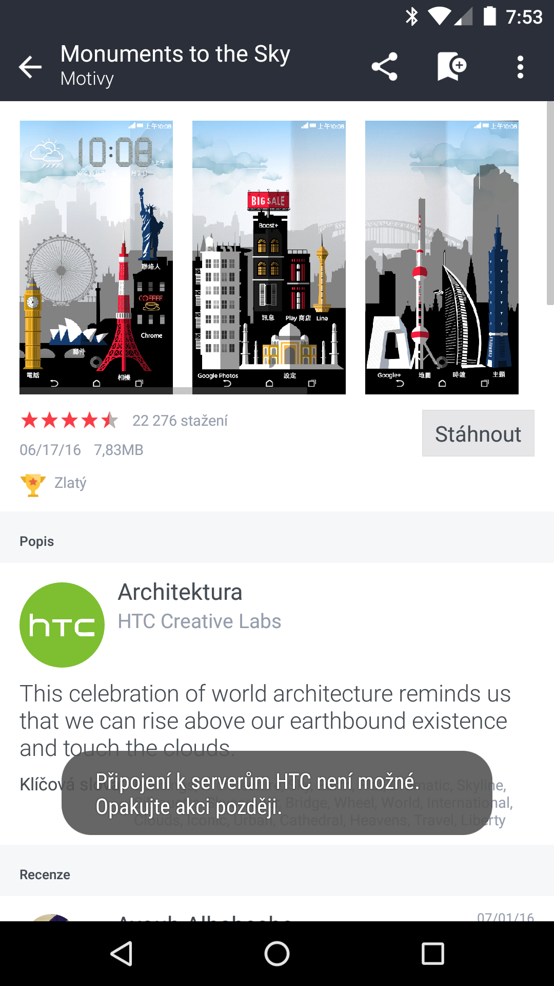 HTC Sense Home již funguje na smartphonech jiných značek