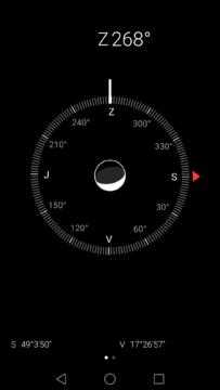 Honor 7 Lite kompas