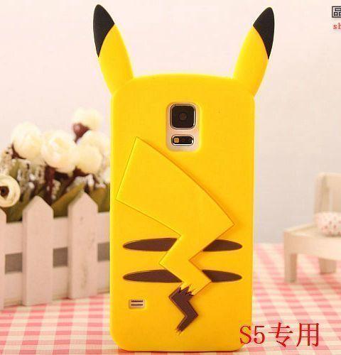 Pokemon go special - pikachu kryt