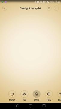 Xiaomi Yeelight Lamp White 1