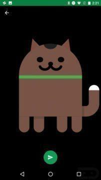 Zobrazení kočky