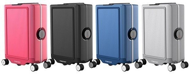 Kufr je k dispozici ve čtyřech variantách