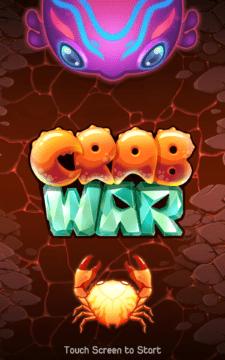 Crab War_20160816_174427