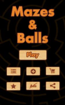 Maze Ball_20160802_143530