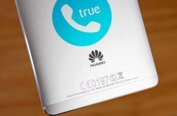 Truecaller a Huawei - náhleďák