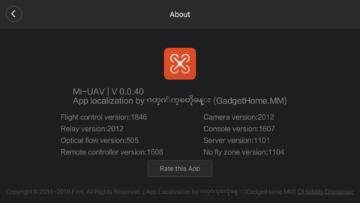 Xiaomi MiDrone android aplikace (25)