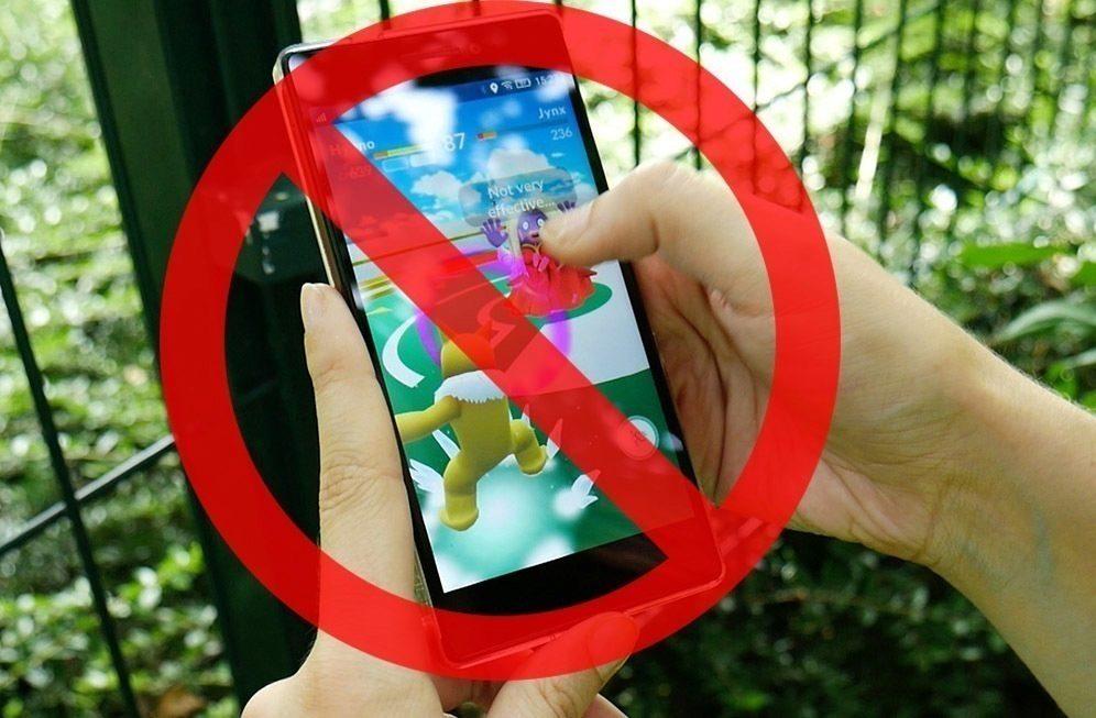 Zakazane praktiky Pokemon Go – uvod