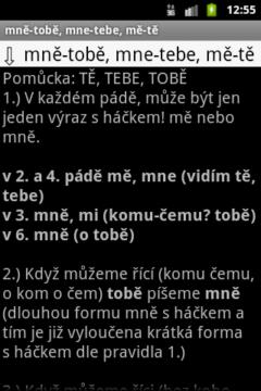 Zpátky do školy –  poučky z českého pravopisu 3